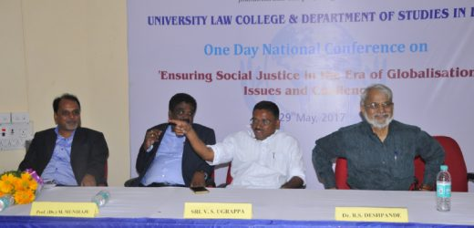 Seminar On Legal Aid At Dith, Bengaluru