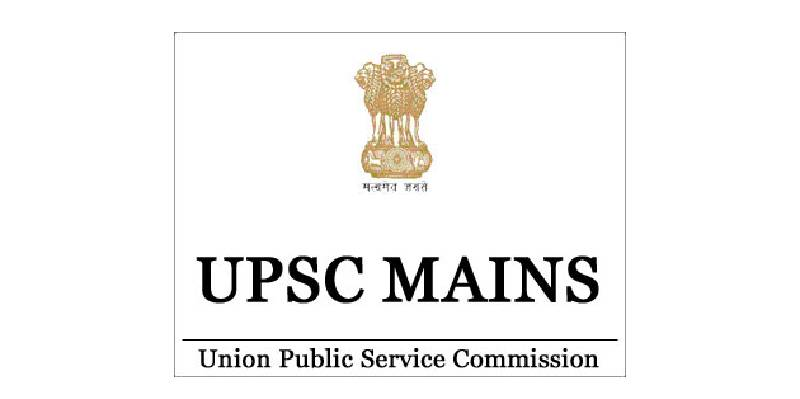 Guide To Make Use Of QCAB For UPSC Main Examination